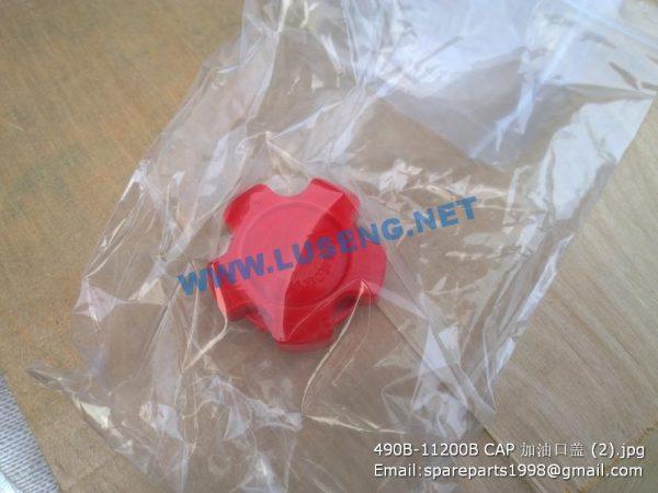 ,490B-11200B CAP xinchai