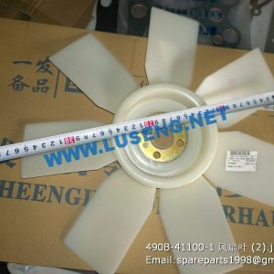 ,490B-41100-1 FAN XINCHAI SPARE PARTS