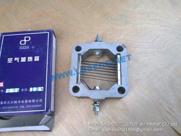 ,490B-54000 空气加热器 air heator