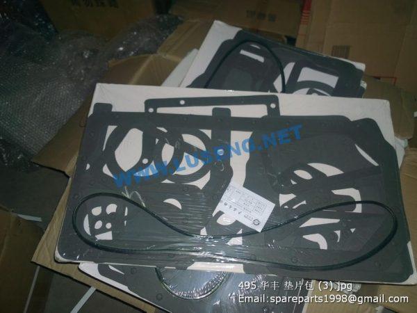 ,weifang huafeng 495 repair kits