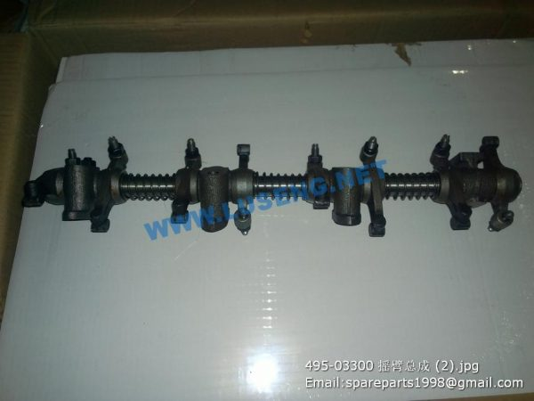 ,495-03300 ROCKER ARM ASSY