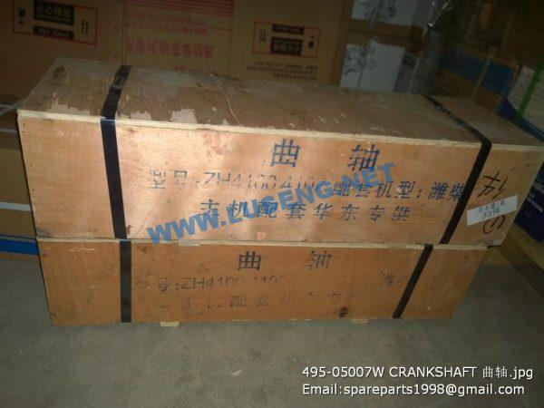 ,495-05007W CRANKSHAFT huafeng 495 spare parts