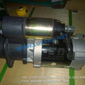 ,495-12100B STARTER MOTOR QDJ1409D