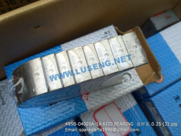 ,495B-04005A-1A ROD BEARING 0.25
