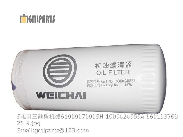 ,61000070005H 1000424655A 860133763 xcmg oil filter