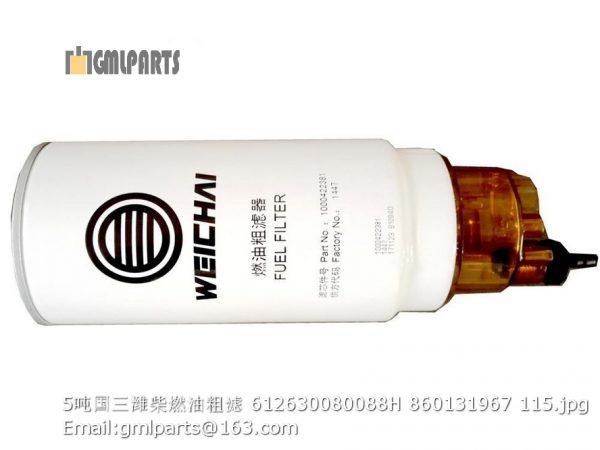 ,860131967 612630080088H fuel filter