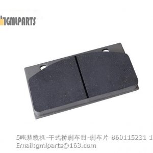 ,860115231 brake pad xcmg wheel loader