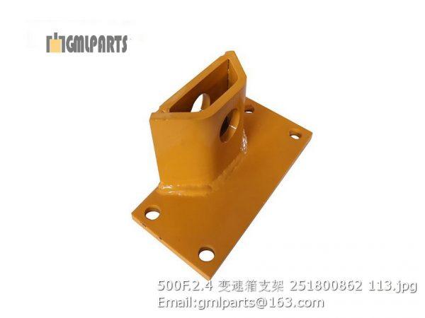 ,251800862 500F.2.4 TRANSMISSION BRACKET