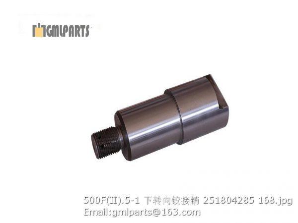 ,251804285 500F(II).5-1 Nether Shaft Pin