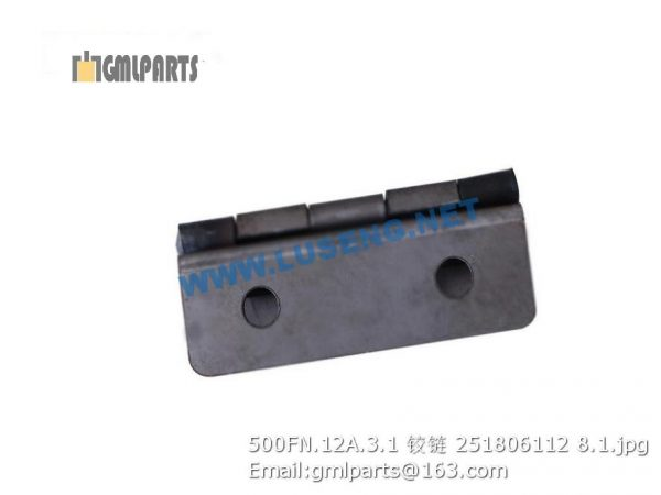 ,251806112 500FN.12A.3.1 LINK PLATE