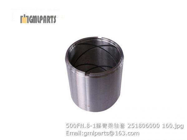 ,251806000 500FN.8-1 Rocker arm beam bushings XCMG LW500FN