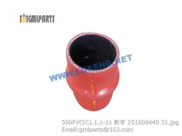 ,251808440 500FV(SC).1.1-11 HOSE