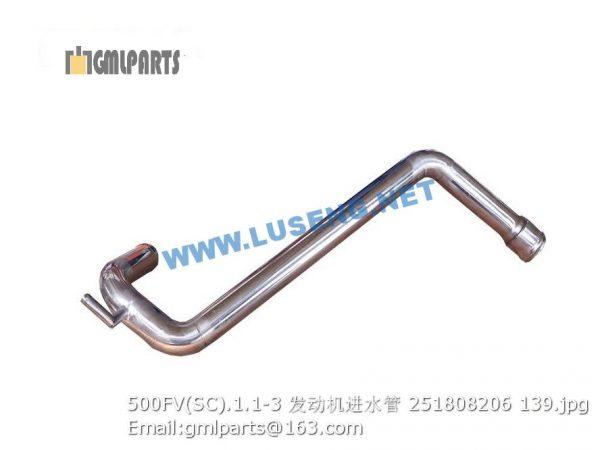 ,251808206 500FV(SC).1.1-3 hose