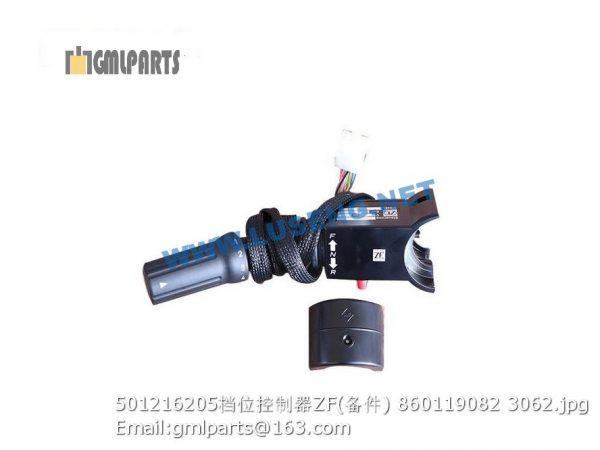,860119082 0501216205 gear selector ZF