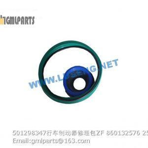 ,860132576 0501298347 brake repair kits