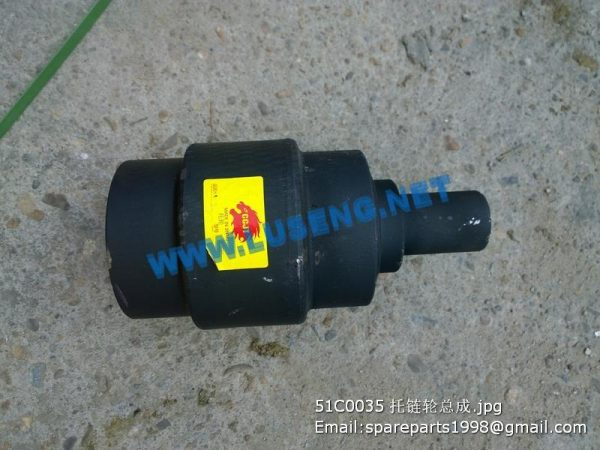 ,51C0035 liugong carrier roller clg922e clg925e clg922d clg925d