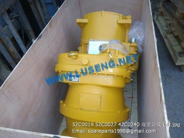 ,52C0019 52C0027 42C0240 transmission converter assembly xg932 xgma wheel loader