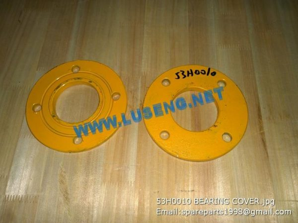 LIUGONG SPARE PARTS,53H0010,WASHER,53H0010 BEARING COVER LIUGONG SPARE PARTS