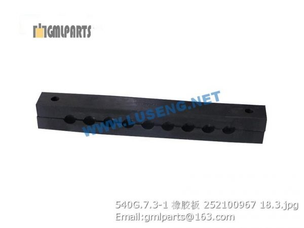 ,252100967 540G.7.3-1 RUBBER PLATE