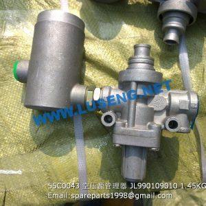 ,55C0043 JL990109010 Unloader Valve xgma spare parts