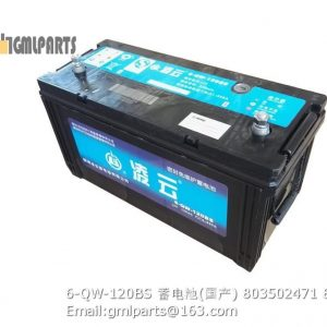 ,803502471 Battery 6-QW-120BS