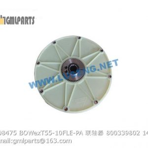 ,800339802 608475 BOWexT55-10FLE-PA coupling