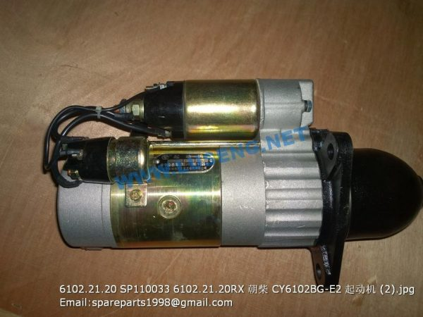 ,6102.21.20 SP110033 6102.21.20RX CY6102BG-E2 MOTOR STARTER