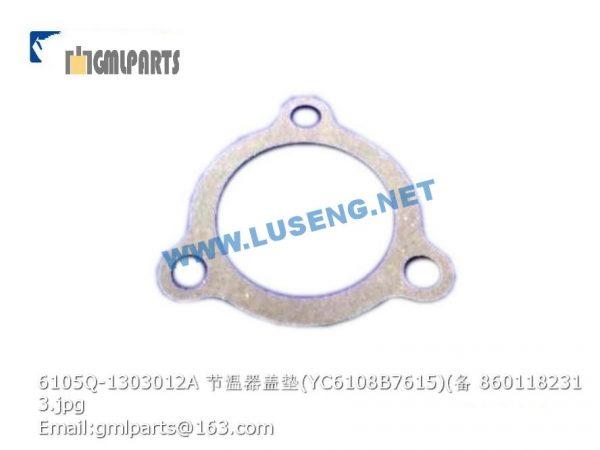 ,860118231 6105Q-1303012A thermostat gasket YC6108 B7615