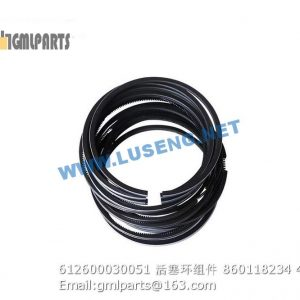 ,612600030051 WEICHAI XCMG PISTON RING 860118234
