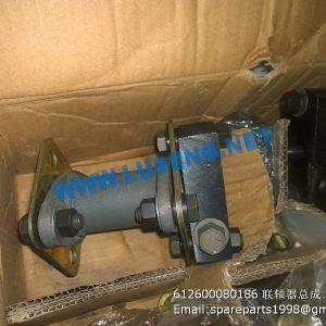 ,612600080186 weichai pump coupling 4110000025002