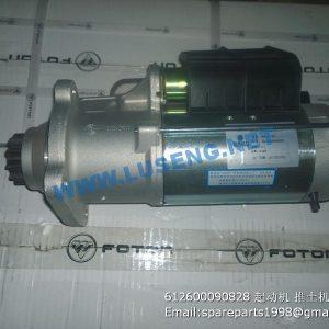 ,612600090828 weichai motor starter