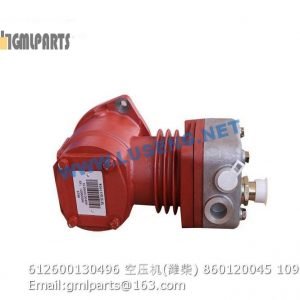 ,612600130496 Air compressor set WEICHAI 860120045