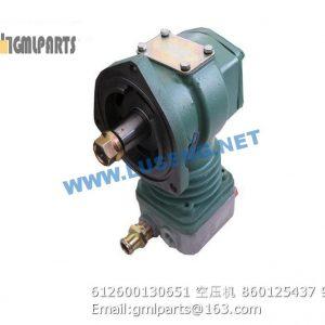 ,612600130651 Air Compressor Assembly 860125437