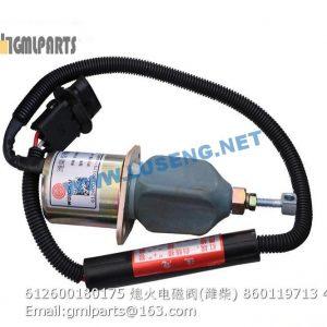,612600180175 Shut-down Electromagnet 860119713