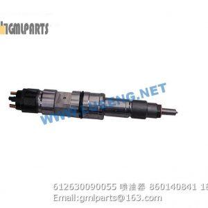 ,612630090055 Fuel Injector 860140841