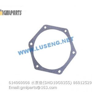 ,860125291 614060008 WATER PUMP GASKET DHD10G0355