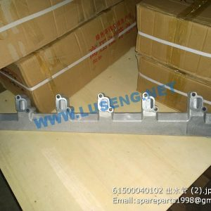 ,61500040102 Water outlet pipe weichai