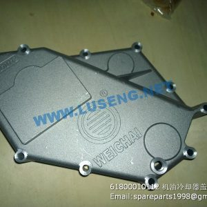 ,61800010112 Oil cooler cover