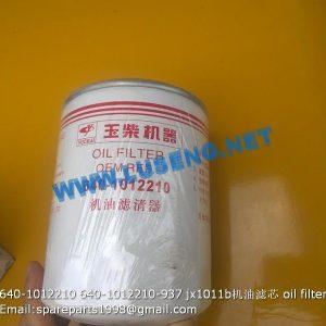 ,640-1012210 640-1012210-937 jx1011b oil filter