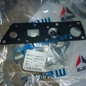 ,7200001727 4644306584 seal plate