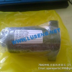 ,78A0446 excavator spring cover clg920e clg933e liugong