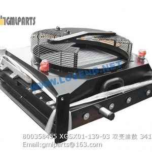 ,800358455 XGSX01-139-03 RADIATOR ASSY