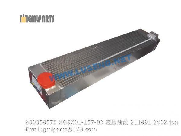 ,800358576 XGSX01-157-03 HYARAULIC OIL COOLER XCMG ZL50GV