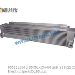 ,800358584 XGSX01-154-04 OIL RADIATOR 211922