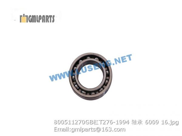 ,800511270 GB/T276-1994 BEARING 6009