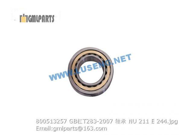 ,800513257 GB/T283-2007 Bearing-roller NU211E