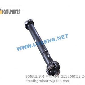,253100958 800KII.3.4 MIDDLE DRIVE SHAFT
