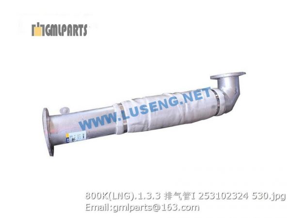 ,253102324 800K(LNG).1.3.3 PIPE EXHAUST