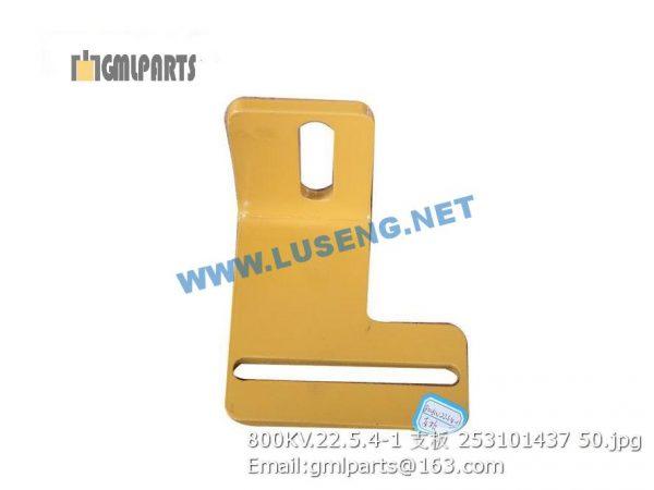,253101437 800KV.22.5.4-1 BRACKET