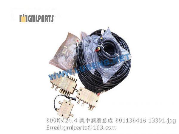 ,801138418 800KV.24.4 Central Lubrication System